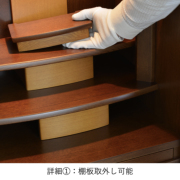 モダン仏壇 ミラノ 16号 タモ 詳細1