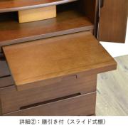 モダン仏壇 ミラノ 16号 タモ 詳細2