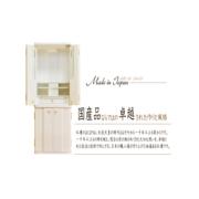 ホワイト仏壇 白いお仏壇 ネージュ 扉を開けた画像