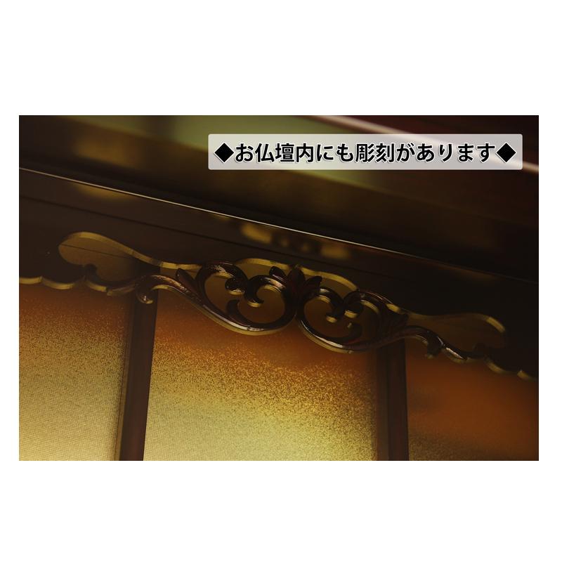 唐木仏壇 ミニ 桜 18号 欄間
