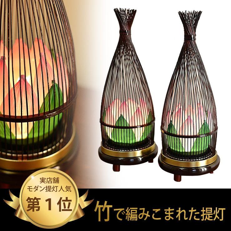 モダン盆提灯 てまり蓮華 1対 タメ色