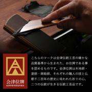 会津漆塗り位牌 ロゴ 説明